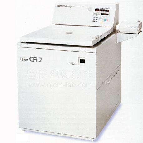 日立大容量冷冻离心机CR7