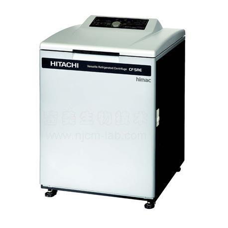 日立多用途大容量低速冷冻离心机CF5RE