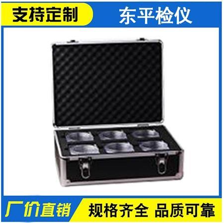 DP-A60型滤膜盒存放箱
