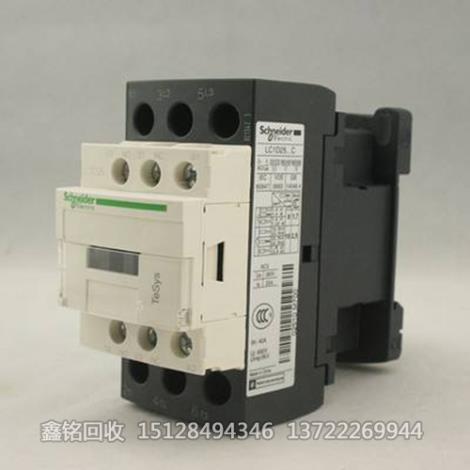 施耐德接触器回收价格