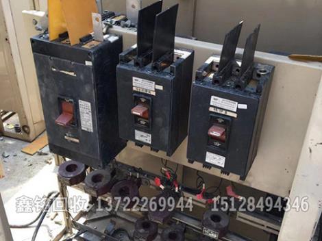 配电箱回收价格多少