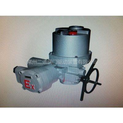 电动头 (调节型)QBT20定制