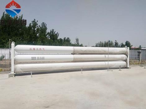 CNG加气站设备-储气瓶组