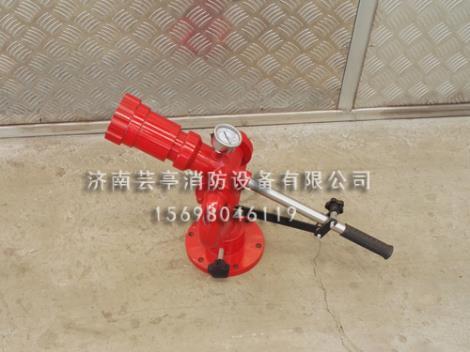固定式消防炮价格