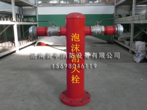 泡沫消火栓定制