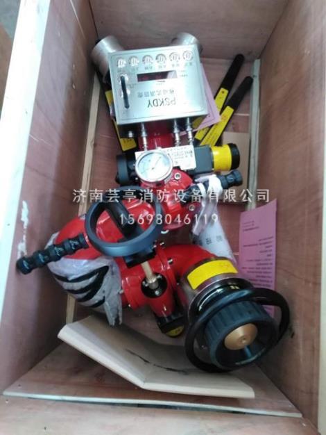 移动式电控自摆炮生产厂家