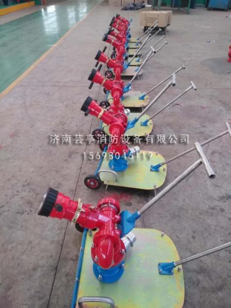 移动式消防炮价格