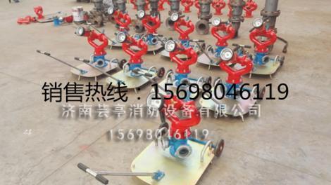 移动式消防炮生产厂家