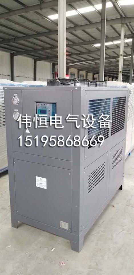 -5度超低温风冷式冷水机