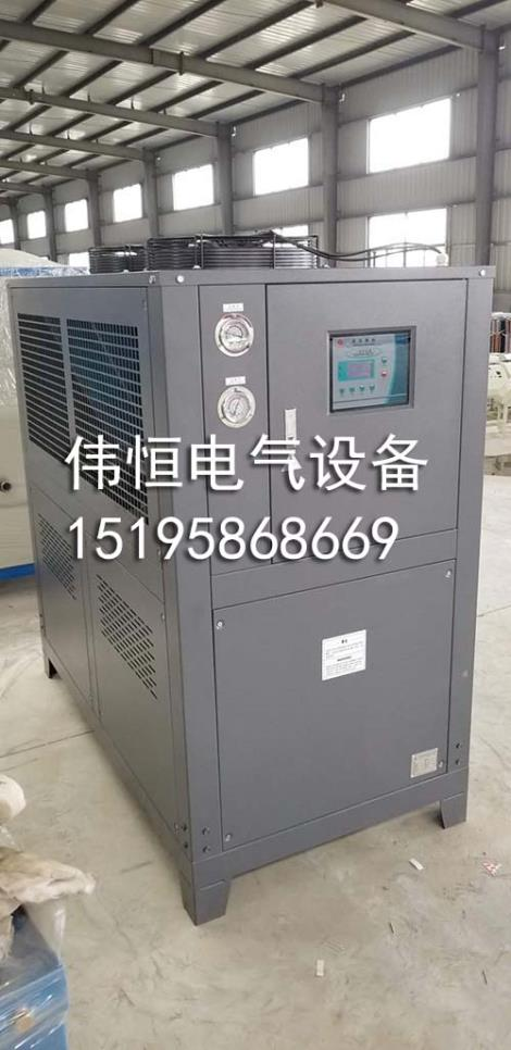 超低温风冷式冷水机
