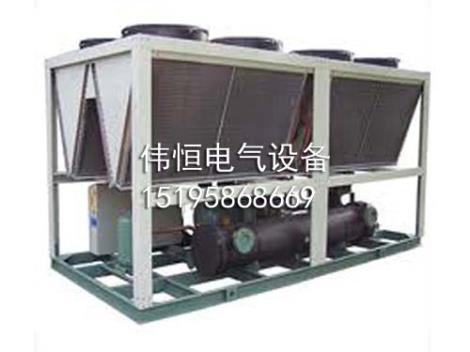 高功率低温冷水机
