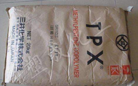TPX 三井化学 RT31XB厂家