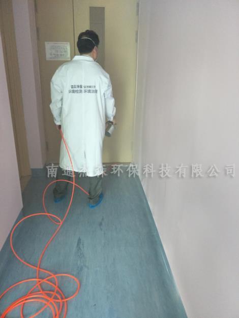 手术室除甲醛价格