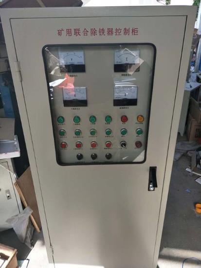 矿用设备控制柜