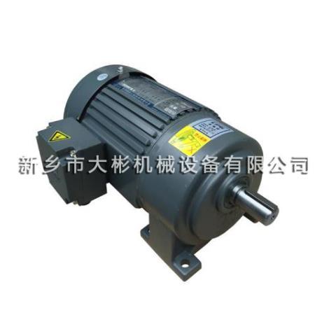 CH齿轮减速电机