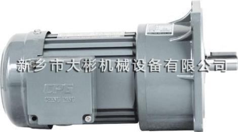 CV齿轮减速电机