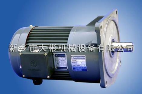 CH齿轮减速电机供应商