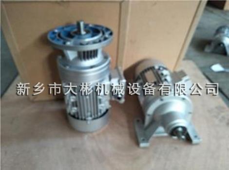WB微型铝壳摆线针轮减速机价格