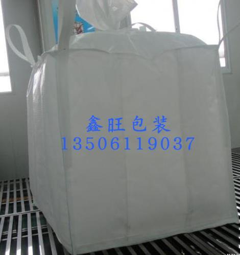 拉筋集装袋