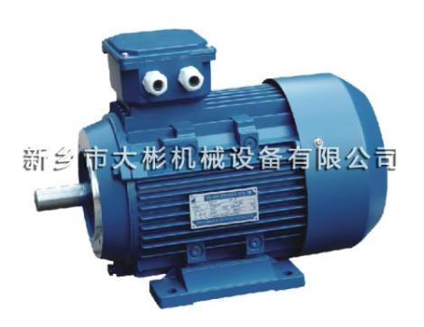 YE2电机供应商