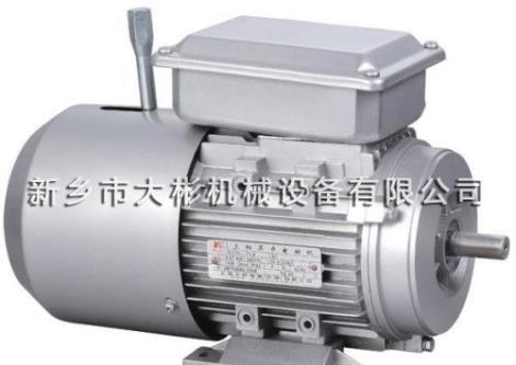 铝壳电机价格