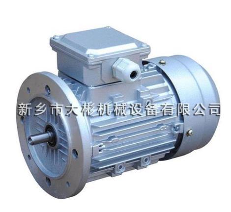 铝壳电机供应商
