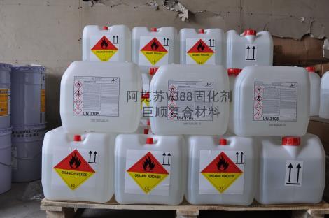 阿克苏V388固化剂生产商
