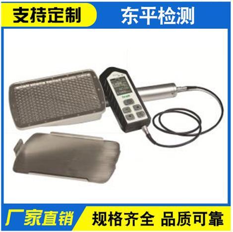 RJ39-2060α、β表面污染测量仪