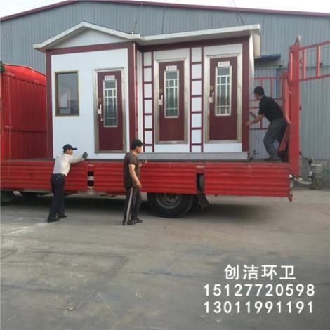 拖挂型移动厕所价格厂家