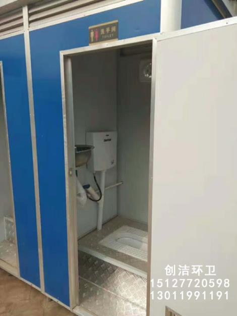 移动环保厕所加工厂家