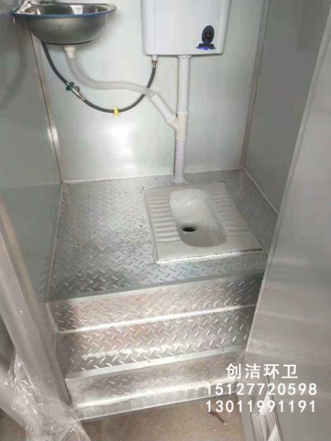 真空自吸水冲型厕所加工厂家