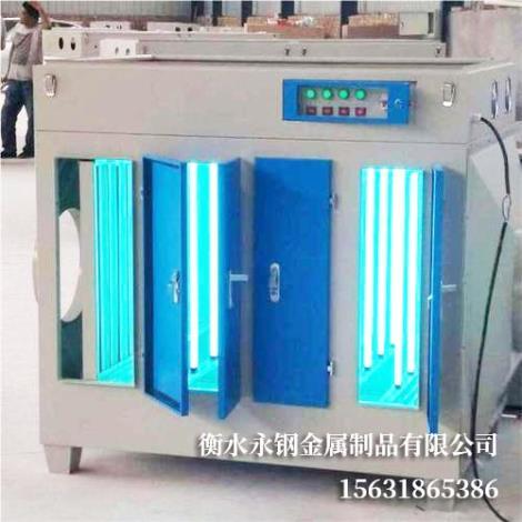 UV光氧净化处理器
