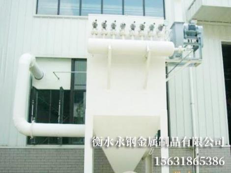 锅炉高温脉冲除尘器