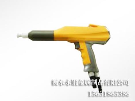 国产手动粉枪