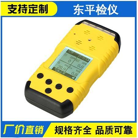 DPYT-1200H-CH2O便携式甲醛检测仪