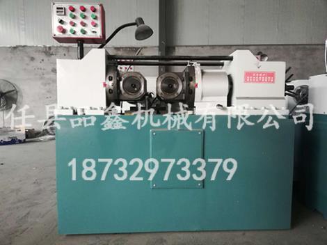 ZP-80滚丝机定制