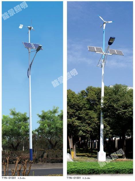 太阳能灯厂家