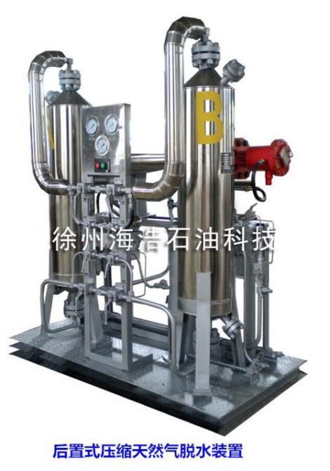 天然气脱水装置