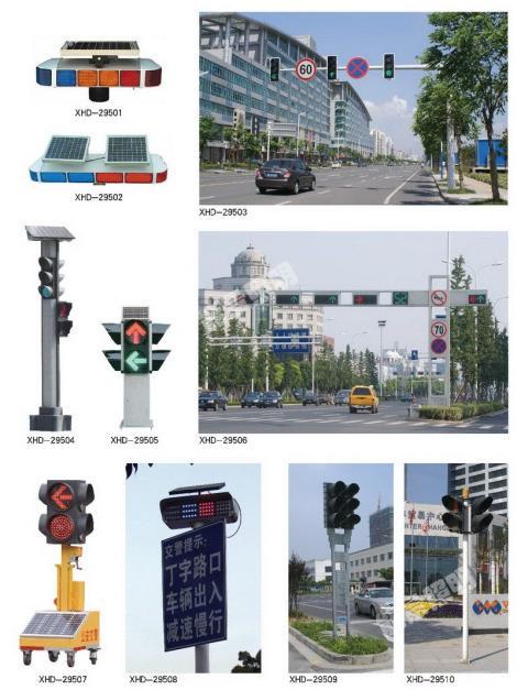 信号灯供货商