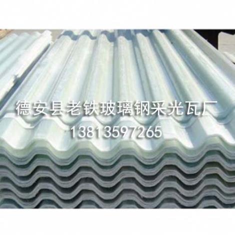 玻璃钢采光瓦生产商