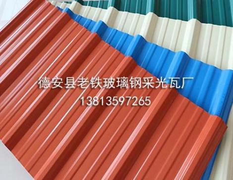 玻璃钢瓦生产商