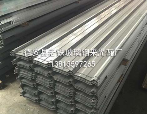 玻璃钢瓦生产厂家