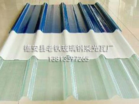 防腐采光板生产商