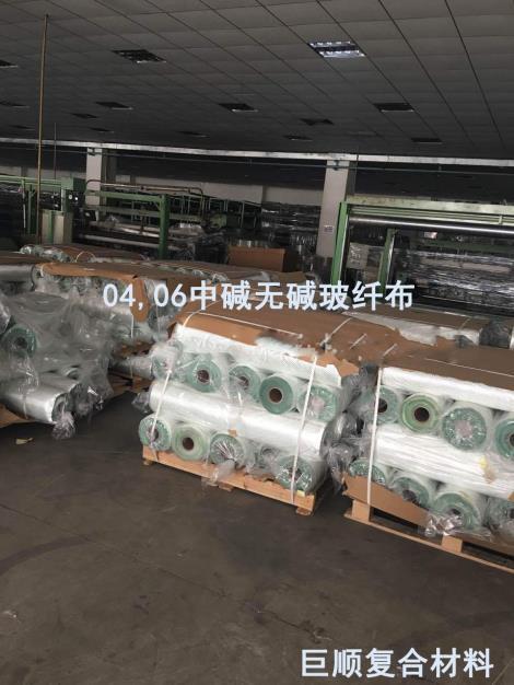 0406中碱无碱玻纤布加工厂家