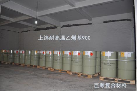 上纬耐高温乙烯基900厂家