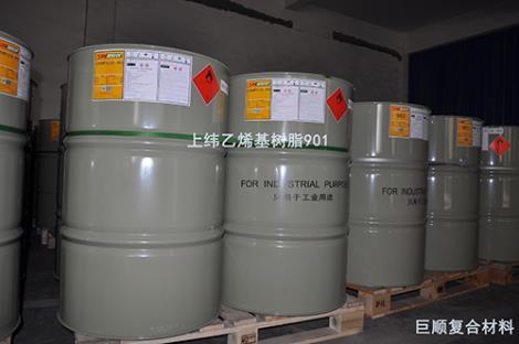 上纬乙烯基树脂901加工厂家