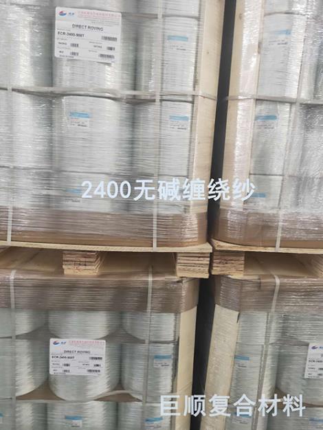 2400无碱缠绕纱生产商