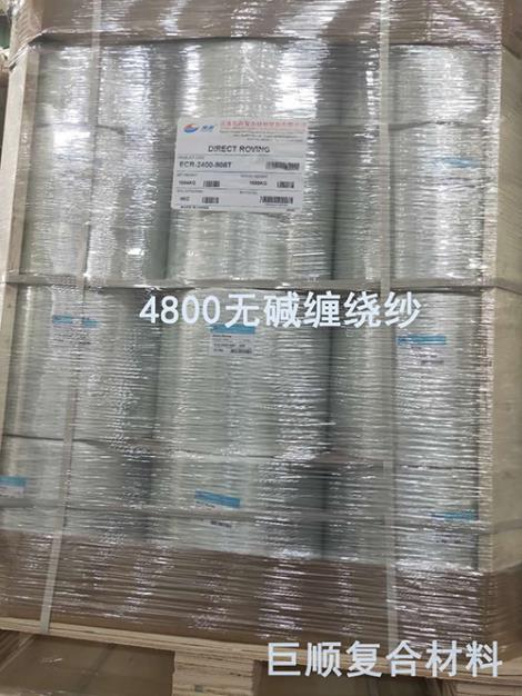 4800无碱缠绕纱加工
