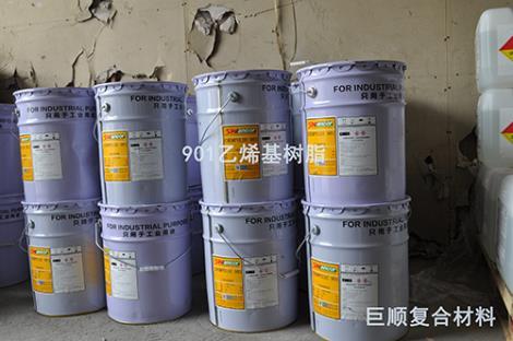 901乙烯基树脂生产商