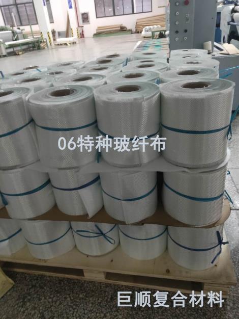 特种玻纤布厂家